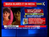 Sheena Bora Murder: Why Mumbai Police Commissioner doesn't want another Aarushi Talwar case