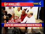 Bihar Polls: BJP to contest on 160/243 seats in Bihar