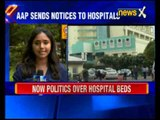Dengue cases in Delhi: AAP reserving space for MLAs, says Congress' Ajay Maken