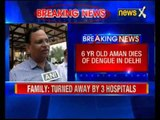6-year-old Aman dies of dengue after Delhi hospital turns him away