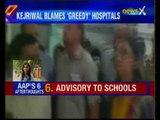 Rein in private hospitals overcharging dengue patients: JP Nadda tells Delhi govt