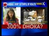 Dengue alert: No cleanliness, AIIMS 'breesing' dengue