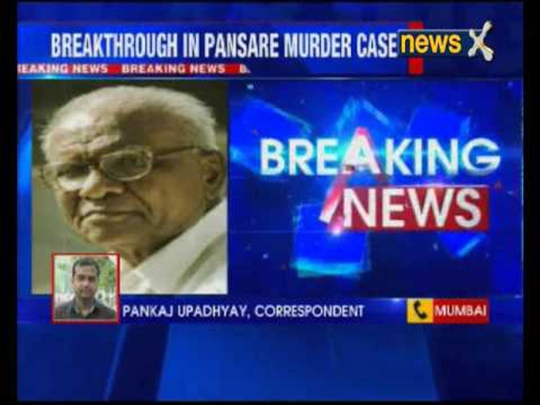 Govind Pansare murder case: Four more people detained