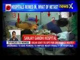 Dengue Crisis: Delhi government mulling ordinance to reign in private hospitals