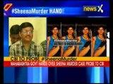 Sheena Bora Murder Case: Maharashtra government hands over Sheena Bora case to CBI