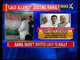 Bihar elections: Bihar CM Nitish Kumar to skip Rahul Gandhi's Champaran Rally