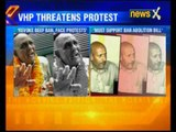 Beef Ban: VHP threatens to launch massive protests if been ban is revoked in Jammu and Kashmir