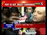 AAP MLA Somnath Bharti reaches police station in Delhi to surrender