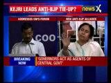 Delhi CM Arvind Kejriwal speaks at Centre State Relations Conclave