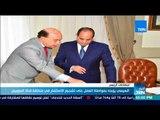 أخبار TeN - السيسي يوجه بمواصلة العمل على تشجيع الاستثمار في منطقة قناة السويس