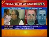 If NDA comes to power, we will ban cow slaughter in Bihar, says Sushil Kumar Modi