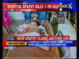 Hospital apathy claims another life in bengaluru