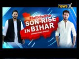 Cover Story with Priya Sahgal: Cover Story special Son-rise in Bihar