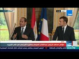 أخبار TeN - نحن في مصر حريصون على حقوق الإنسان ونحن في منطقة مضطربة جدا