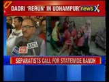 Udhampur Protests: Anger mounts against Jammu and Kashmir CM Mufti Mohammad Sayeed