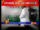 BJP releases a purported sting operation which exposes, JD(U) leader accepts bribe