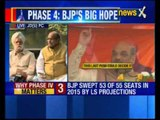 Bihar polls 2015: BJP bigwigs set up Bihar base