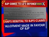 AAP releases 'proof'of allegation on LG Najeeb Jung