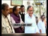 Will govt accept NCTC too, asks Chidambaram