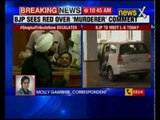 BJP MLAs reaches Najeeb Jung's residence to file protest as AAP refused to pay tribute Singhal