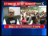 Mulayam Singh Yadav's grand birthday bash amidst drought prevailing in 2/3rd UP
