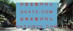 ✅바카라잘하는법✅  정선카지노 }} ◐ gca13.com ◐ {{  정선카지노 ◐ 오리엔탈카지노 ◐ 실시간카지노  ✅바카라잘하는법✅