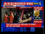 Chennai Rains: NewsX reporters rescued an 80-year-old man from West Mambalam, Chennai