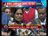 Nirbhaya's parents meet BJP minister Mukhtar Abbas Naqvi