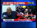 DDCA Row: Ram Jethmalani to represent Arvind Kejriwal in case filed by Arun Jaitley