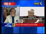 DDCA to file defamation case against Arvind Kejriwal and Kirti Azad