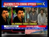 FTII Row: Gajendra Chauhan chairs first meeting, amidst student protests and detention