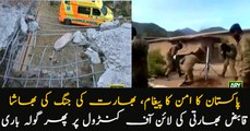 Ceasefire violation continues from India at LoC.
