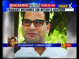 Nitish Kumar rewards Bihar poll hero Prashant Kishor with cabinet minister rank