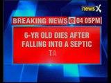6-year-old child dies after falling in school's water tank in Delhi