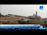 أخبارTeN | التحالف اليمني يقصف مواقع لميليشيات الحوثي جنوبي صنعاء