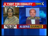 Judge pronounces 'triple talaq', wife complains to CJI and Allahabad HC judge