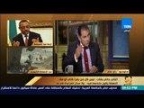 رأى عام - باشات:  سألت السفير الإثيوبي عن طبيعة علاقتهم بإسرائيل
