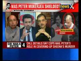 Insight with Rahul Shivshankar: Was Peter Mukerjea shielded?