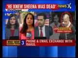 Sheena Bora Muder Case: Peter Mukerjea charged with Murder of Sheena Bora