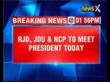 JNU Row: RJP, JDU and NCP leader to meet president today