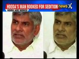 Jat quota stir: Bhupinder Singh Hooda's aide booked over audio clip