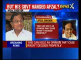 Doubts over Afzal Guru's role in 2001 Parliament Attack, says P Chidambaram
