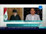 """العرب في أسبوع - حوار مع الدكتور حازم الشمري حول """"العراق وداعش.. انتصار وانكسار"""""""