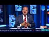 بالورقة والقلم - الديهي: السودان تسعى لتخريب العلاقات مع مصر بعد زيارة أردوغان