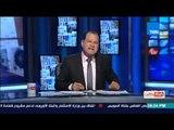 بالورقه و القلم-بالأسماء نشطاء أقباط المهجر مجدى خليل وآخرين يكتبون تقارير للكونجرس للتحريض ضد مصر