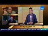 رأي عام - جولة في أخبار اليوم الثلاثاء في مصر والعالم