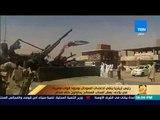 رئيس إريتريا ينفي ادعاءات السودان بوجود قوات مصرية في بلاده: بعض أصحاب المصالح يحاولون خلق صدام