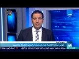 موجزTeN | اليوم.. محافظ القاهرة يكرم أسر شهداء الجيش والشرطة والمدنيين