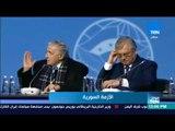 موجزTeN - انطلاق مؤتمر الحوار الوطني في سوتشي بعد محاولة المعارضة المدعومة من تركيا فرض شروط إضافية