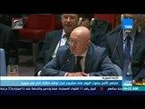 موجز TeN - مجلس الأمن يصوت اليوم على مشروع قرار لوقف إطلاق النار في سوريا